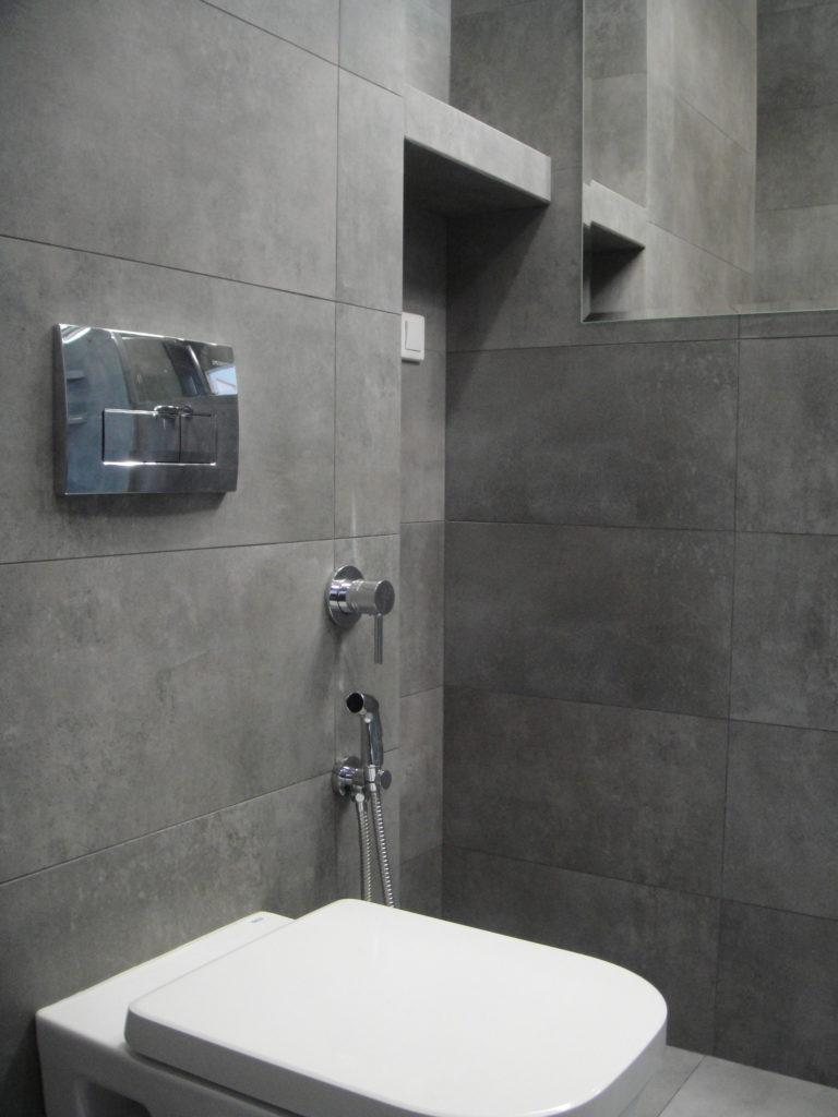 toaleta z bidetką
